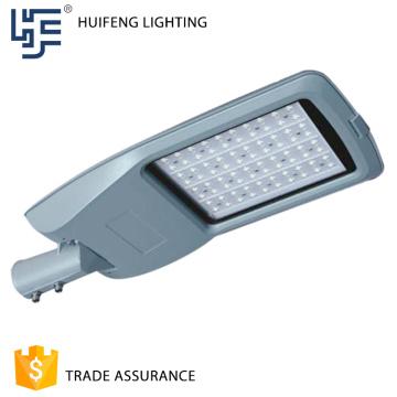 Modificado para requisitos particulares Ampliamente utilizado fabricante de China Fábrica directa led luz de calle todo en uno