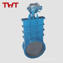 Roda de aço redonda 8 polegadas válvula de portão com corrente motorizada
