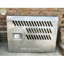 Puerta del tanque de agua para Kobelco Excavator SK210