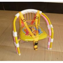 Daily children music chairs