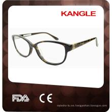 2017 gafas al por mayor de bulto comprar marco óptico