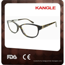 2017 wholesale eyewear of bulk buy optical frame