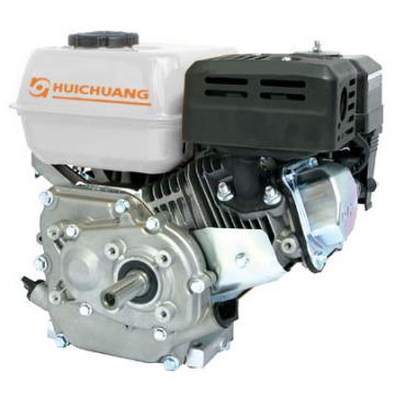 Benzinmotor (HC168FA)