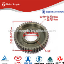 Dongfeng REDUCING GEAR OF THE DEPUTY BOX for 12JS200T-1707106