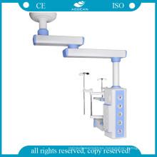 AG-360-2 Medical Alert ICU Pendant