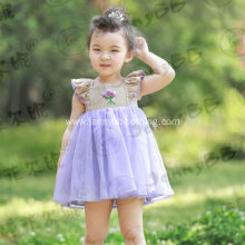 girls boutique WD Wolf French lavender dress