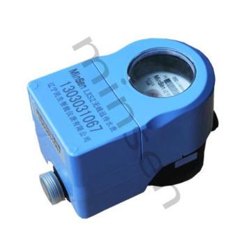Válvula de plástico controlada sem fio medidor de água inteligente