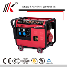 6.5KVA SMALL DIESEL ENGINE GENERATOR ELECTRIC DYNAMO PRICE IN INDIA