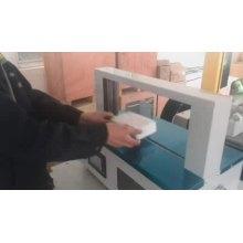 Desktop Umreifungsmaschine für kleine Geschenkboxen