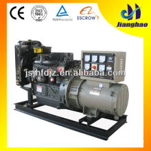 Низкая цена 40 кВт/50 кВА генератор Рикардо электрический набор