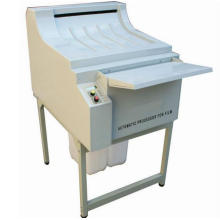 X-ray Film Processor From China Supplier