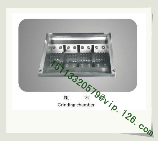 Low Speed Granulator Grinding Chamber