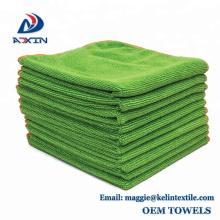 2018 Factory new design microfiber towel for car wash and cleaning Lime green 2018 Factory new design microfiber towel for car wash and cleaning Lime green