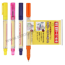 Gp2467 Promocional Banner Pen