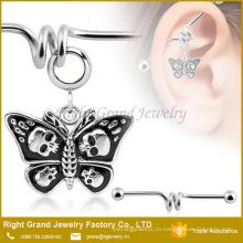 316L Хирургическая сталь черепа Бабочка мотаться штангой уха ювелирных изделий