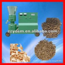 Energy saving cheap flat die wood pellet mill