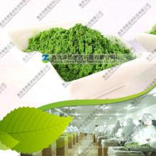 Natural Organic Wheat Grass Powder