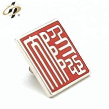 Personalizado esmalte 3d die cast carta de prata lapela pin metal