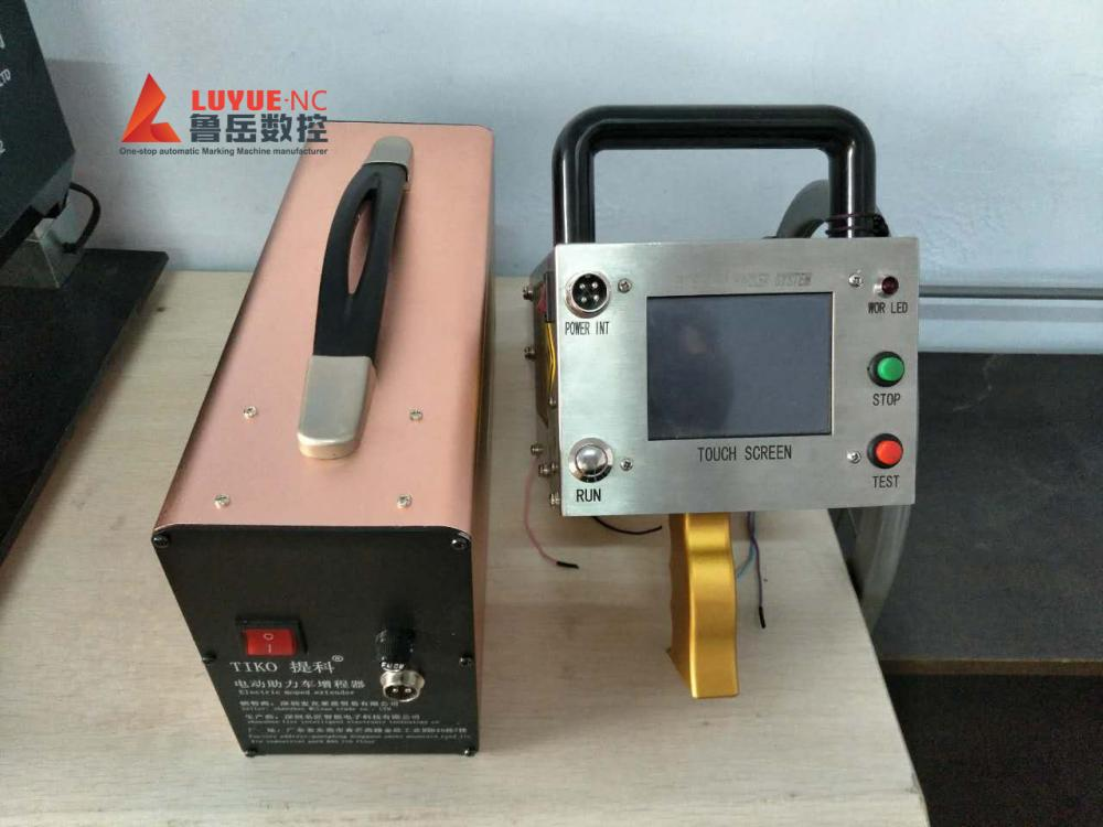 Hand-held Electromagnetic Marking Machine