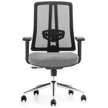 Элегантный современный эргономичный вращающийся стул для использования в офисе