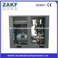 ac variable frequency Air compressor rotary screw air compressor