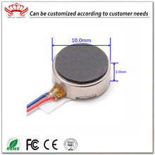 10mm Flat Vibrator Coin Motor For Cellphone