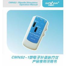 Estimulador de aguja cmns2-1 para agujas de acupuntura