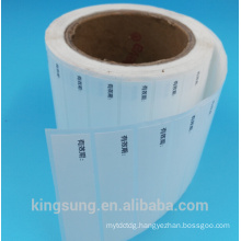 customized pre printing waterproof roll self adhesive label
