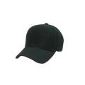 Casquette de baseball noire ajustable