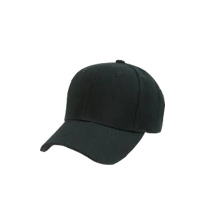 Blank Adjustable Black Baseball Cap