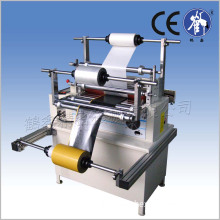 Automatic Piece Cutter Machine With Two-Layer Lamination (HX-360TQ)