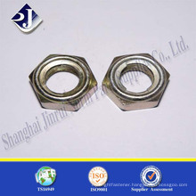 Shipping from China Hot Sale DIN985 Grade 8 Nylon Locknut
