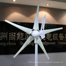 Фабрика Гуанчжоу питания 300 Вт горизонтальный генератор ветротурбины