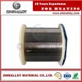 Swg 30 Type K Термопарный провод Никель Chromel Сплав-кабель