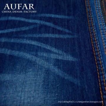 Хлопок джинсовая ткань мужские джинсы сток лот