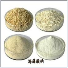 Industrielles Natriumalginat für Textil- und Druckgüte