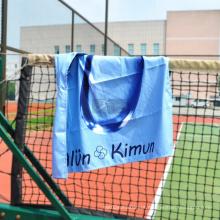 Poliéster 80% e 20% poliamida toalha de microfibra esportes