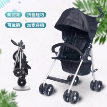 Baby-Plus Baby umbrella Stroller BK