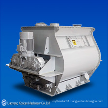 (KZ) Paddle Mixer/Double Shaft Paddle Mixer/Horizontal Paddle Powder Mixer