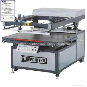 CE-Automatik Großformat schräger Arm Flachbild-Druckmaschine
