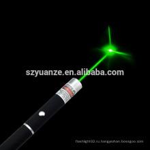 3PCS-Green-Blue-Violet-Red-Light-Beam-Мощный-5MW-Laser-Pointer-Pen 3PCS-Зеленый-Синий-Фиолетово-Красный-Свет
