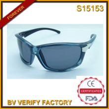 Moda 2015 Italia diseño gafas de Fudan (S15153)