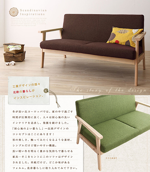 Wooden Linen Sofa Set