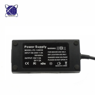 12V+5V+2A+Dual+Output+Switching+Power+Supply