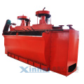 China Copper Flotation Cell factory , Low Cost Floatation Tank Group Introduction