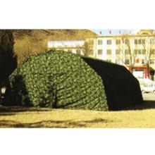 Военная армейская палатка-купол