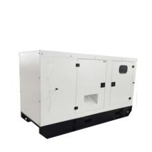 CUMMINS бесшумный дизельный генератор