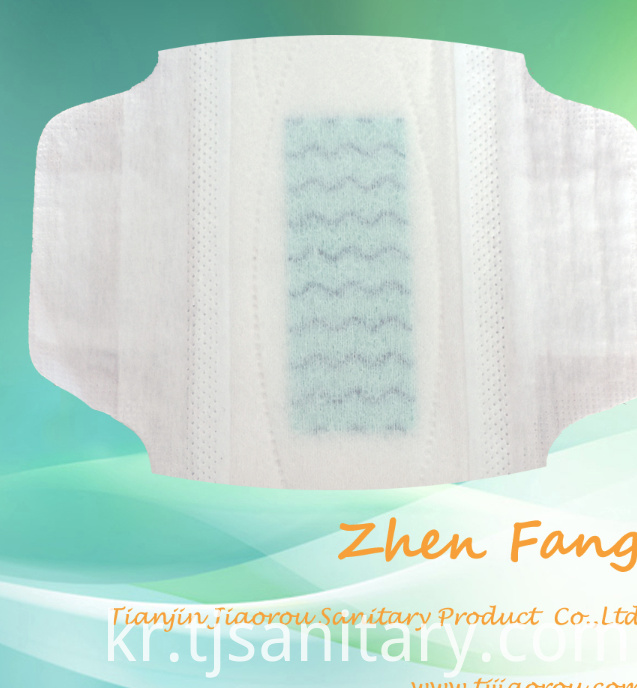 women sanitary napkin