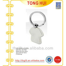 Blank T-shirt shape metal keyrings for famous brands
