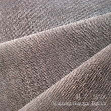 Polyester and Nylon Cut Pile Corduroy Sofa Fabrics